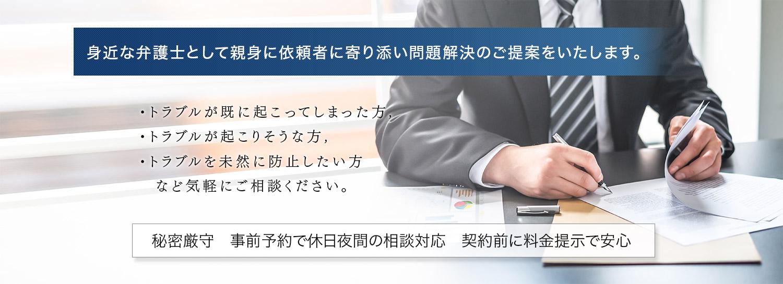 弁護士_田村さま